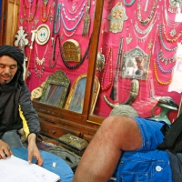 Berber Shop