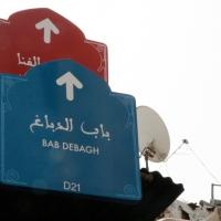 Hinweisschilder Djemaa el Fna
